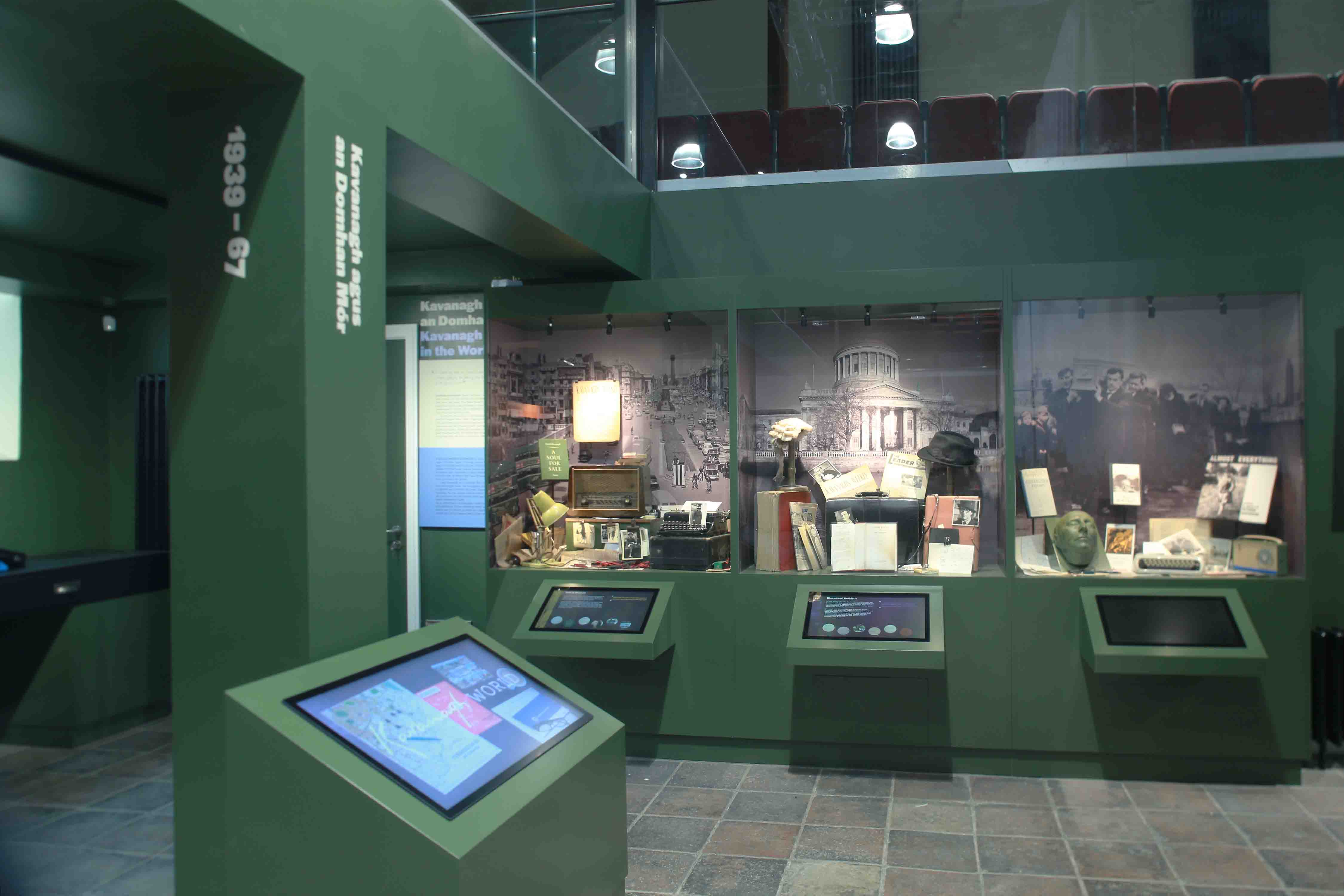 Patrick Kavanagh Exhibition Centre (6)
