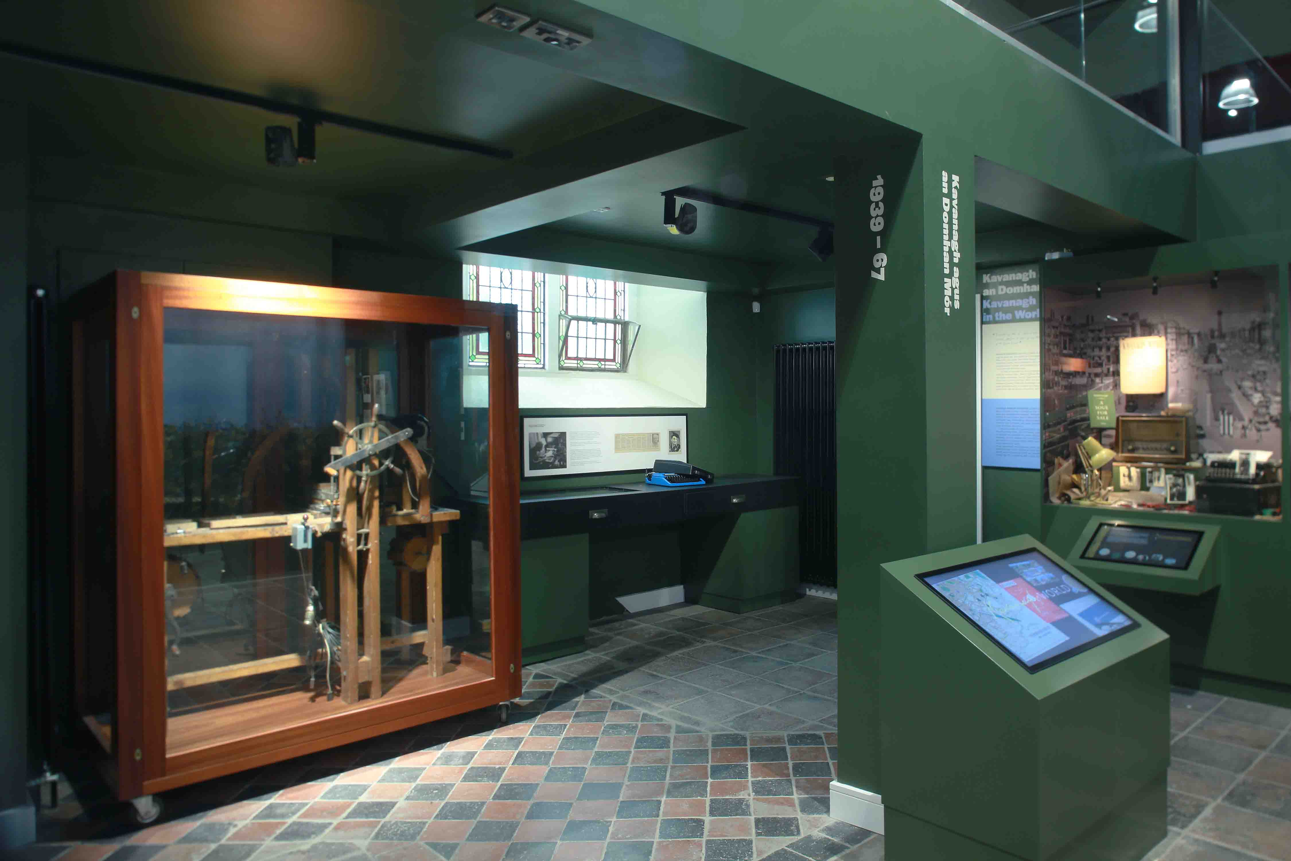 Patrick Kavanagh Exhibition Centre (7)